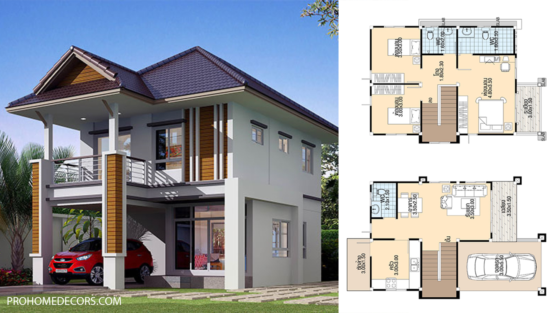 Home Plans 7.5×10 Meter with 3 Bedrooms