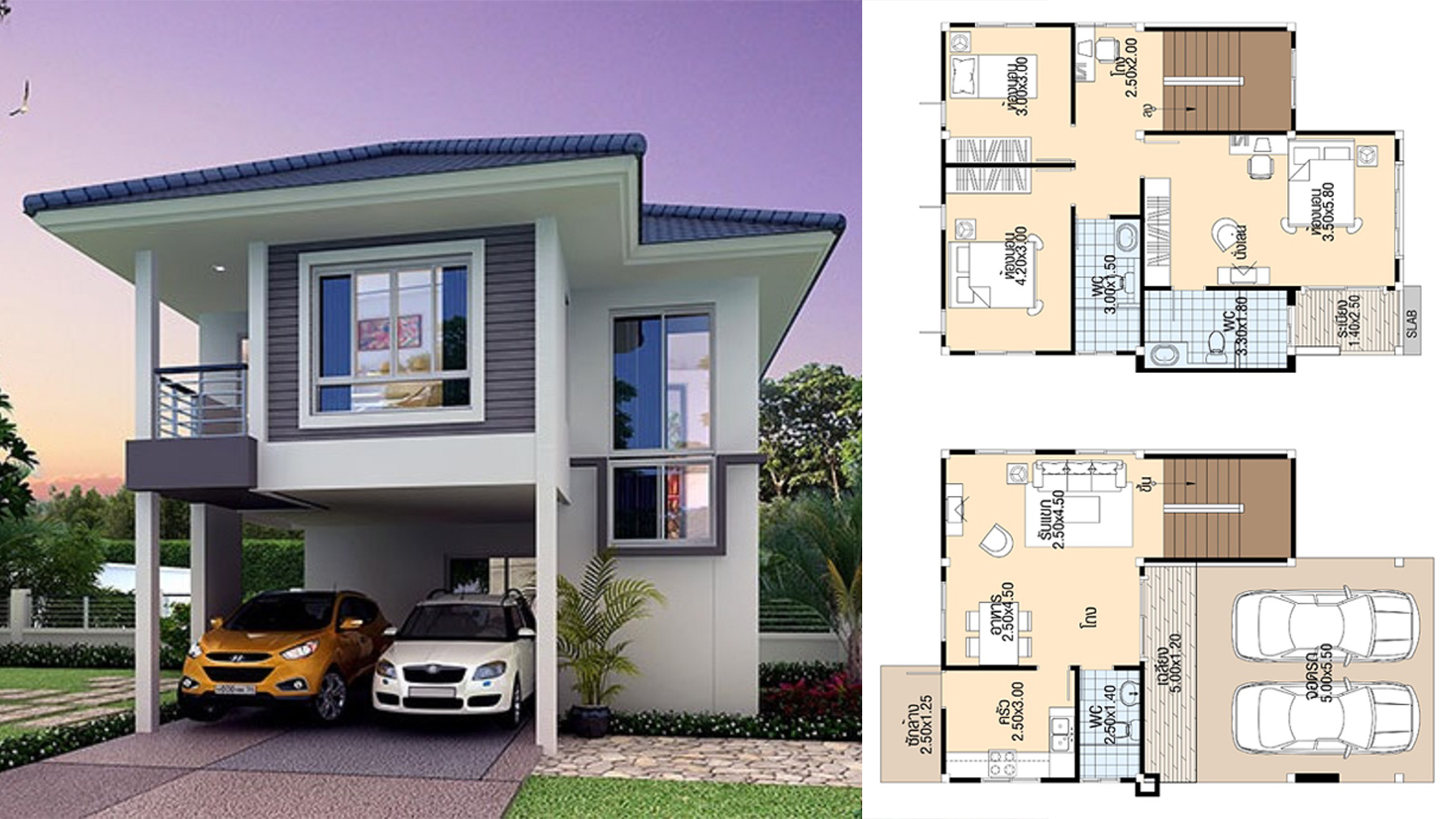 House Design 3d 7.5×11 with 3 bedrooms
