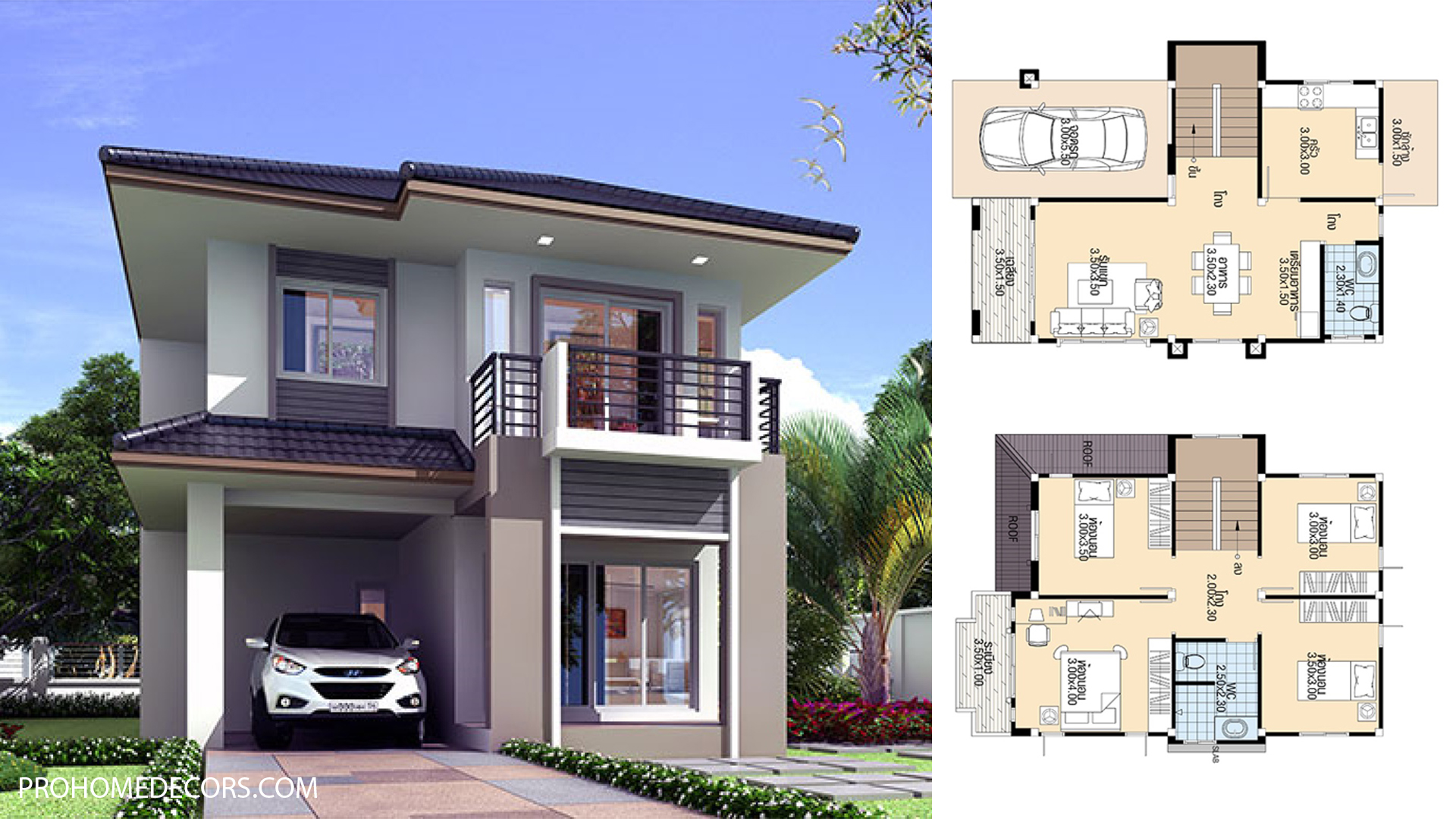 Small House Plans 7.5×10.3 meter with 4 Bedrooms