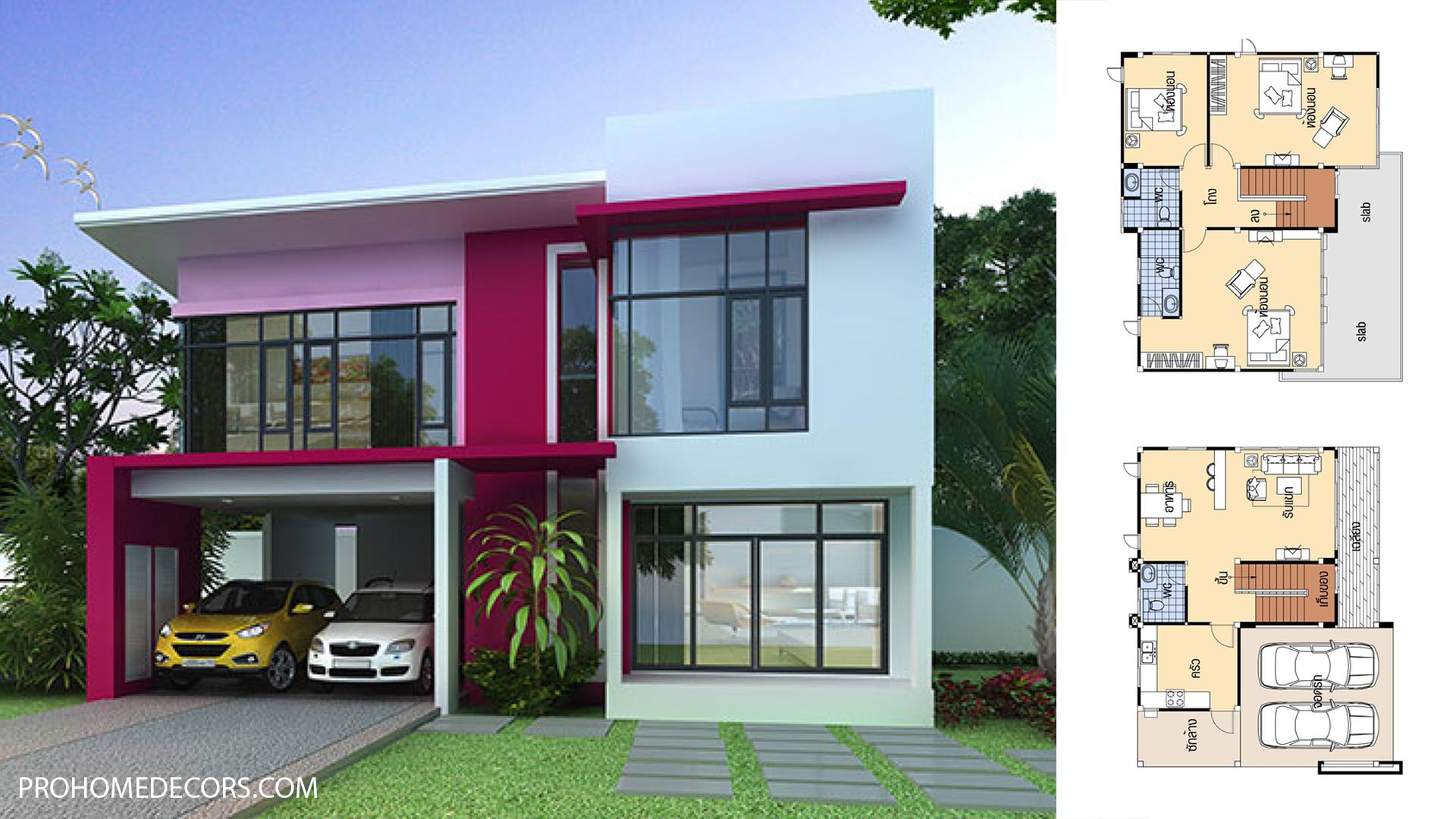 House Plans 11.5×8 with 3 Bedrooms