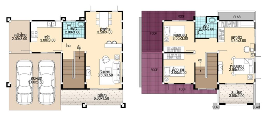 House Plans 11x9 with 3 bedrooms floor plans