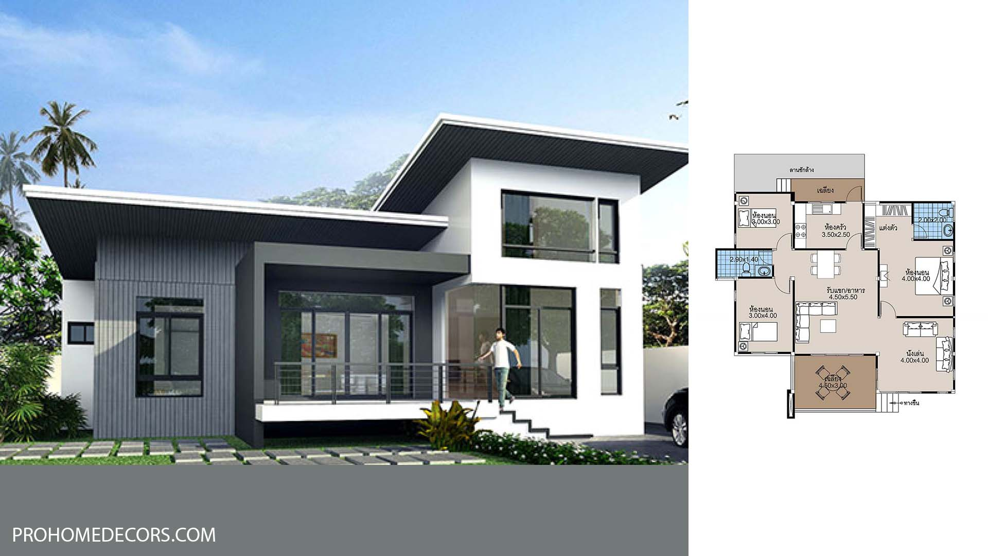 House Plans 12.5×12 with 3 Bedrooms