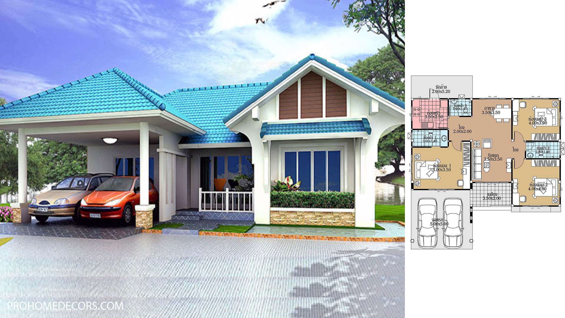 House Plans 12.5×12.5 with 3 Bedrooms