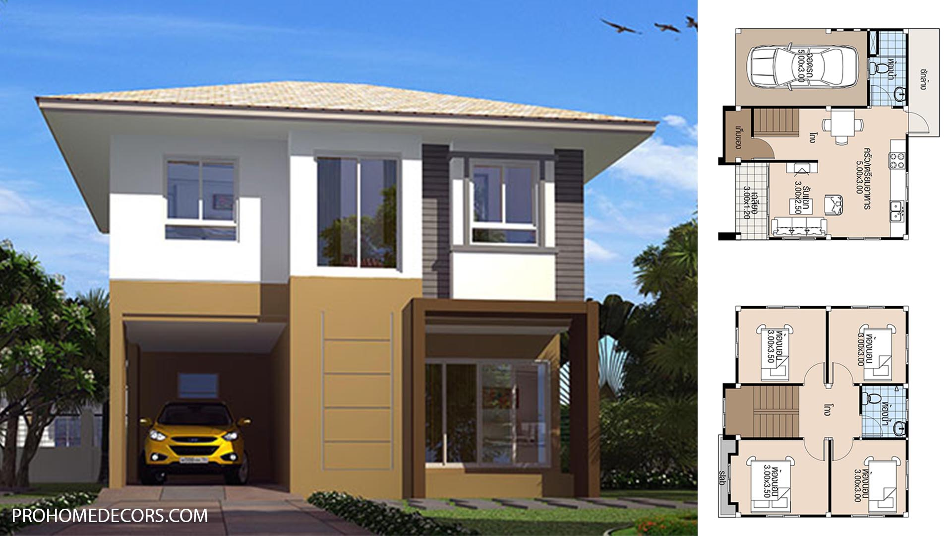 House Plans 8×6.5 with 4 Beds