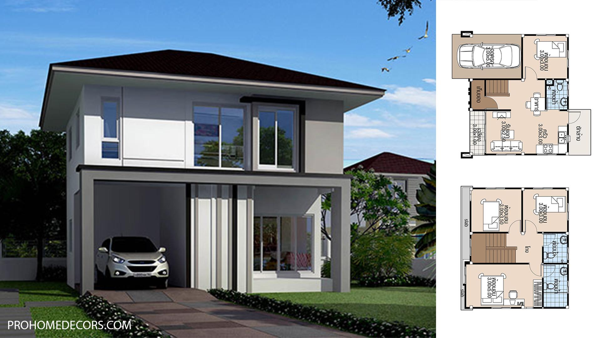 Small House Plans 8×6.5 with 4 Beds